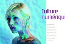 Muze 81 - Automne 2015