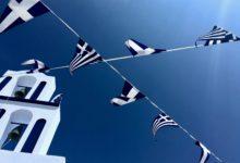 La Grèce, d'île en île